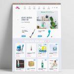 JR Family Ecommerce Website