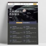 Perfect Team Property Management Website